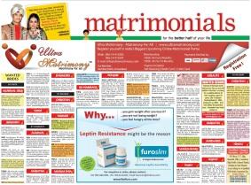 Barbbytes Matrimonial-Published-Every-Sunday