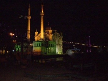Barbbytes Mosque